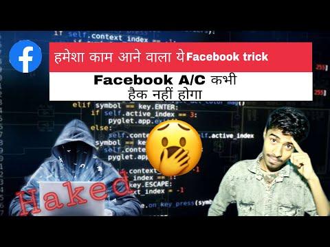 facebook hack naken